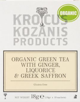 Krocus Kozanis Products : Organic Green Tea With Ginger, Liquorice & Greek Saffron, 18g 10 Sachets Tea Bag (Gluten-Free)