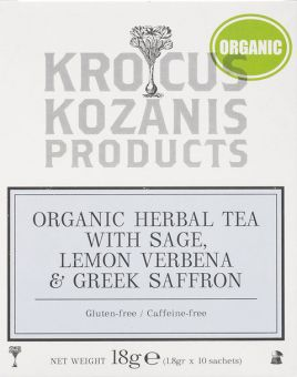 Krocus Kozanis Products: Organic Herbal Tea With Sage, Lemon Verbena & Greek Saffron, 18g 10 Sachets Tea Bag (Gluten-Free, Caffeine-Free)